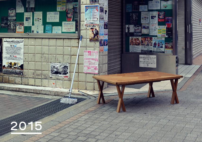 2015カタログ表紙_WEB5
