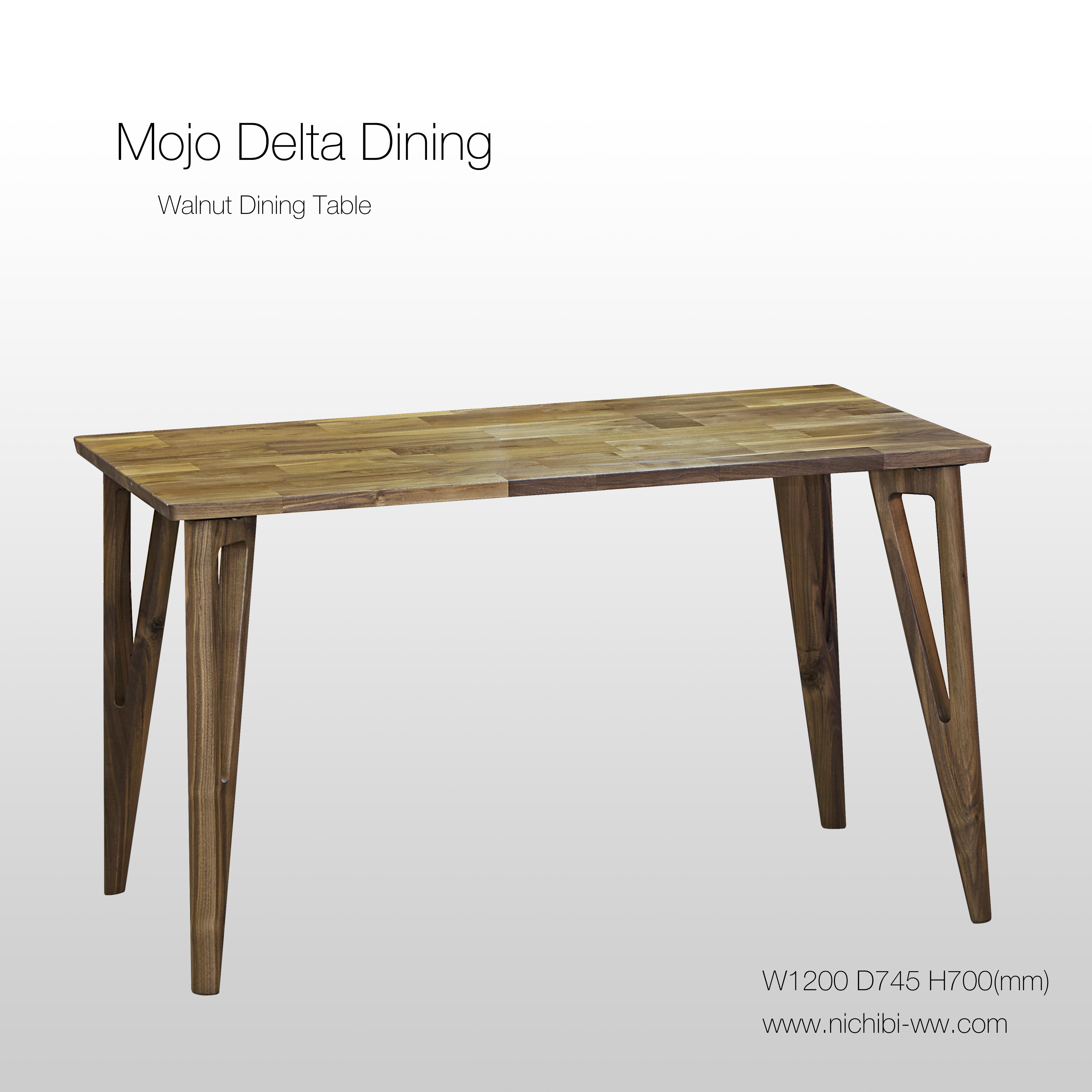 Mojo Delta Dining