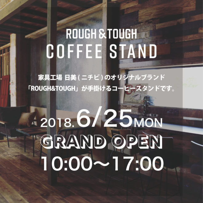 ROUGH&TOUGH Coffee Stand グランドオープン