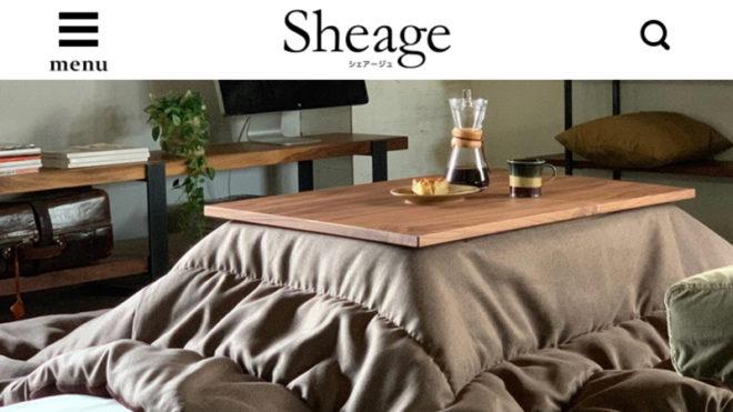 東急不動産ホールディングス『Sheage』で紹介されました
