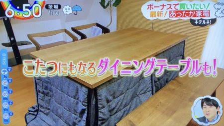 日本テレビ『ZIP!』で紹介されました